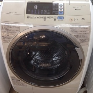 安心の6ヶ月動作保証付!日立の9.0kgドラム洗濯機です!
