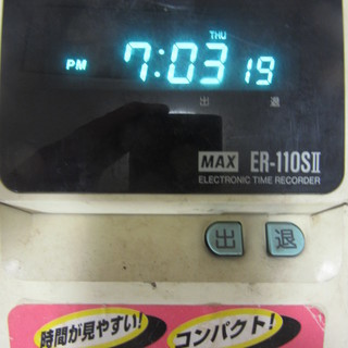 マックスのタイムカードER-110SⅡ