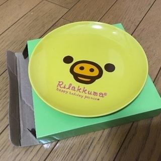 ローソン リラックマ 皿  キイロイトリ
