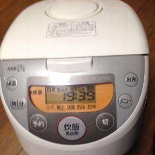 2015年製、日立圧力IH 5.5合炊き、RZ-JP10