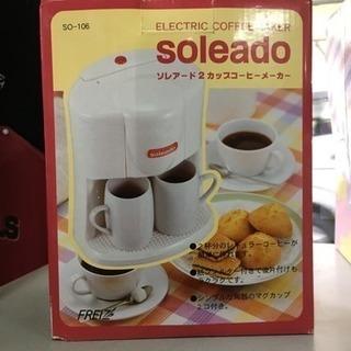 コーヒーメーカー→値下げ