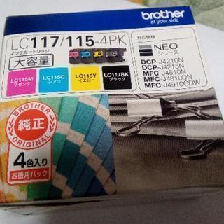【ブラザー】プリンター純正インク LC-117/115-4PK