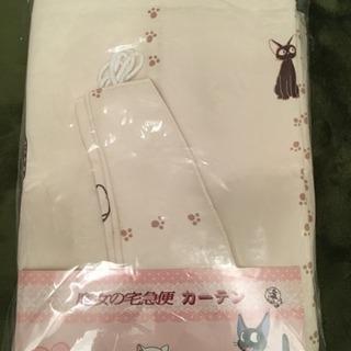 ☆新品未開封☆魔女の宅急便カーテン...