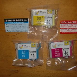 EPSON  IC46互換 インクカートリッジ4本:3色+黒(交換...