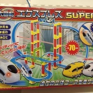 大回転エクスプレスSUPER