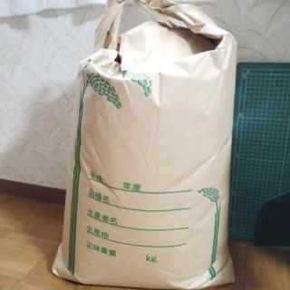 30年度米 玄米 30kg