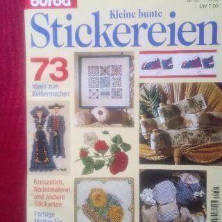 ヨーロッパの刺繍冊子  (1)