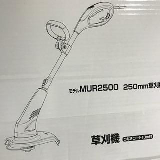 マキタ    電動草刈り機