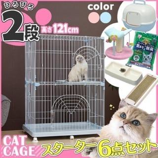 猫用二段ケージ本体+おまけ付