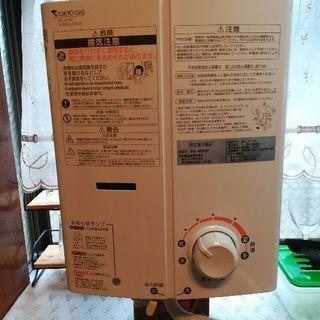東京ガスの小型給湯器(都市ガス用)