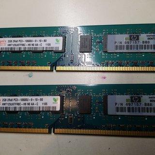 ■■格安デスクトップパソコン用メモリ DDR3-1333 PC3-...