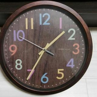 木目調文字盤掛け時計