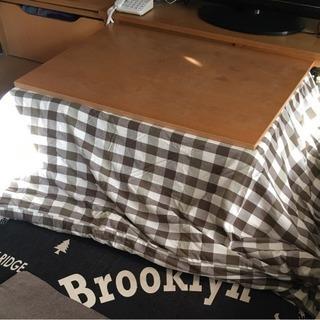 無印のコタツ布団+カバー(机は含まれません)
