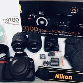 Nikon D3100 200mm ダブルズームキット