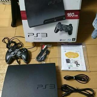 PS3 中古美品