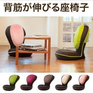 【美品】背筋がGUUUN 美姿勢座椅子