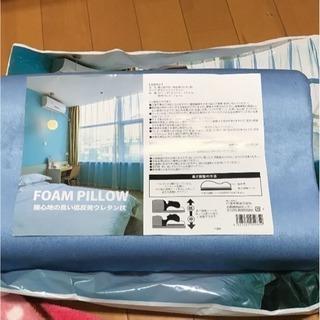 低反発ウレタン枕