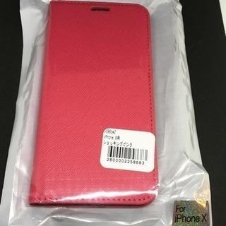 iPhone X用スマホケース