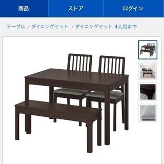 [お取引相談中]IKEAダイニングテーブルセット伸縮可(4人〜10...