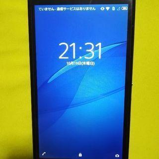 Sony  Xperia C3 本体 SIMフリー格安