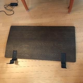 ベッドボード(無印良品木製ベッド用)