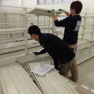 【10/25のみの限定バイト】【夜勤のお仕事】店舗什器の入替のお仕...