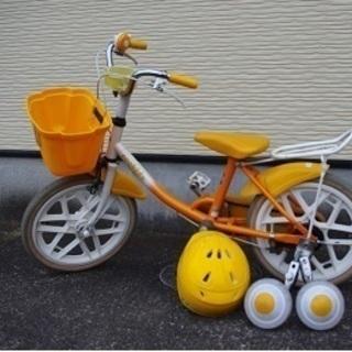 ブリジストン 16インチ オレンジ&ホワイト 幼児用自転車