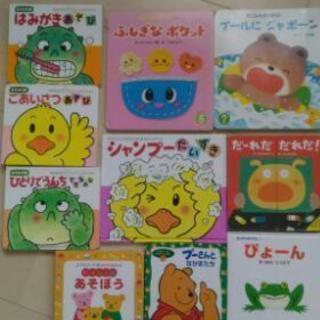 0歳から2歳くらいのお子様向け 絵本10冊セット 男の子 女の子