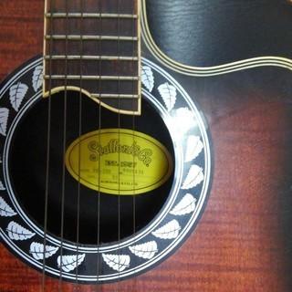 ギター(Stafford)