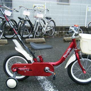 中古自転車56(防犯登録無料) ピープル いきなり自転車 14イン...