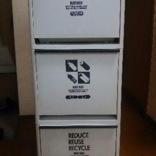 3段ごみ箱❗