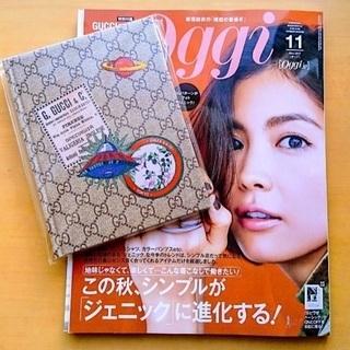 複数有り◆oggiオッジ 11月号雑誌と付録◆グッチコラボノート◆...