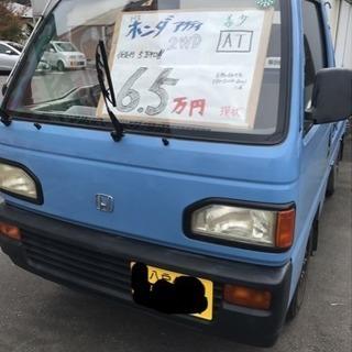 軽トラ アクティ 2WD AT 50000キロ H3