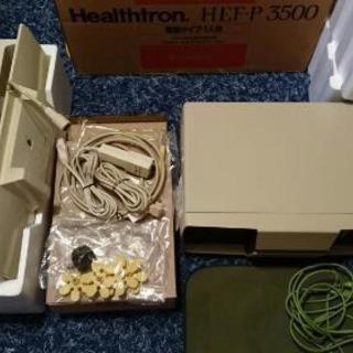 ヘルストロン HEF-p3500 寝ながらするタイプ ※医療機器で...