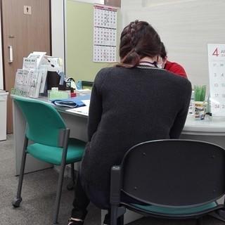 【時給1000円~】語学教室の受付事務のアルバイト募集