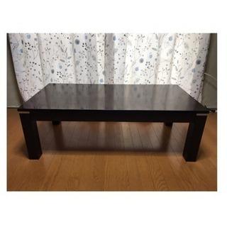 ローテーブル 3〜4人用 ダークブラウン