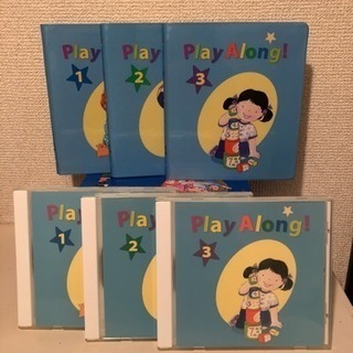 【字幕有】ディズニー英語 プレイアロング CD&DVDセット