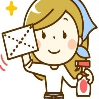 1回4800円~【糸満市】民泊の清掃☆2LDKマンシ...