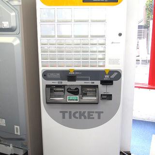 芝浦自販機 券売機 KA-Σ264NNF 2015年製 高額紙幣券売機