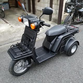 バイク屋出品 ジャイロX マットブラック 整備済 [管理番号:QI...