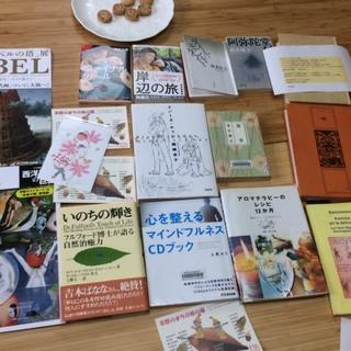 10/26(木)「もちよりブックカフェ」開催!