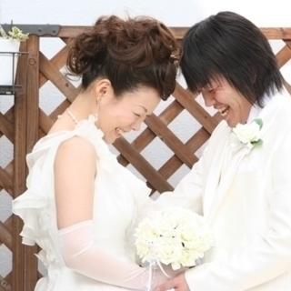 結婚できない 恋人ができない方 北九州市/福岡