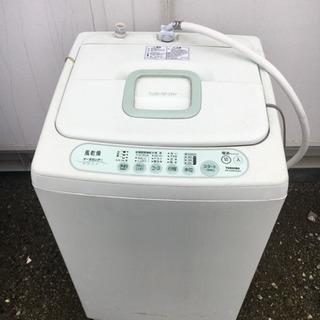 TOSHIBA洗濯機お譲りします