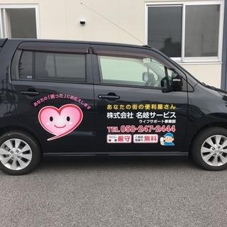 年末の大掃除お助けキャンペーン 予約受付中!!