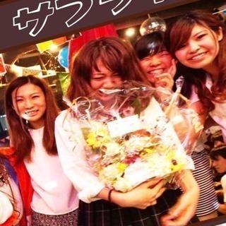 10/22 現在 62名確定 ハロウィンパーティ 歌舞伎町