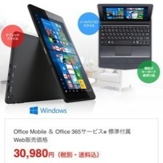 Windows10 8.9型 タブ...