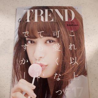 ファッション雑誌【10月のみセール中】