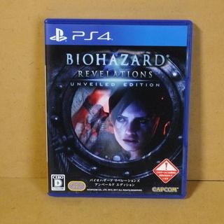 PS4/BIOHAZARD REVELATIONS UNVEIL...