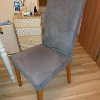 ボーコンセプト椅子2脚