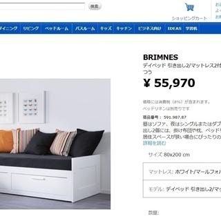 IKEA★2WAYベッド【マットレスセット】